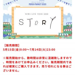 NEWS☆STORYグッズ♡