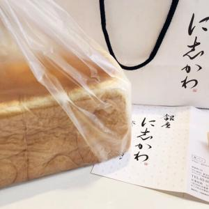 に志かわの食パン♡