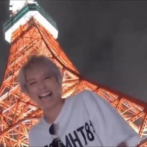 ソイラテ買って東京タワー行こう♡♡