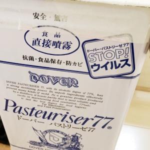 パストリーゼ♡一斗缶購入〜♬
