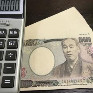 40年間働いてもらえる年金額は15万円って、切ないね!