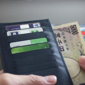 60代毎月いくら貯金出来たら良いの?平均5万円はしなくちゃねと!