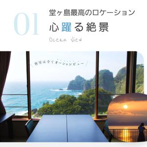 堂ヶ島温泉ホテル天遊のプライベートビーチ☆堂ヶ島の旅☆その3