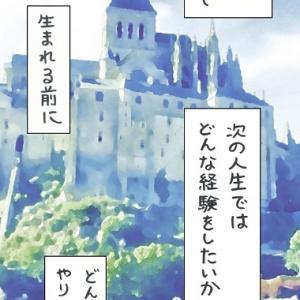 決断☆医療・介護漫画「NOBORUちゃん」介護老人保健施設(老健)編☆第19回