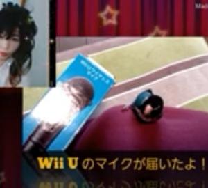 Wii U 音ズレしてるマイクで中島みゆきを歌ってみた!