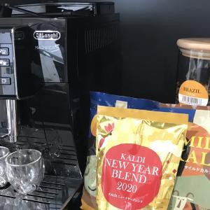 デロンギのマグニフィカS(ECAM23120)を買ってみた!全自動のコーヒー・エスプレッソマシンを比較して選んだ理由とは