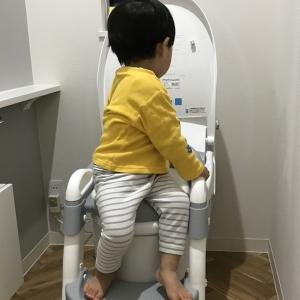 トイレトレーニングを1歳6ヶ月で開始!子供用ステップ付きトイレトレーナー(補助便座)を買った口コミ&レビュー