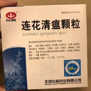 中国の風邪薬2