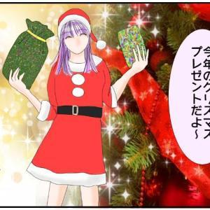 クリスマスプレゼントに遺言書を贈った