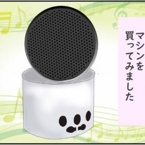 ホワイトノイズマシンを聴覚過敏が試してみた結果は?