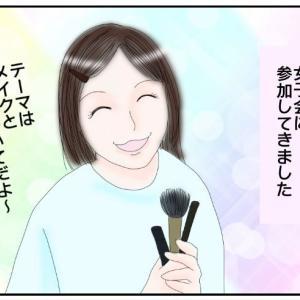 #発達女子会in金輝