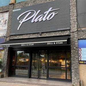 肉) Plato Grill & Steak @ KL中心地