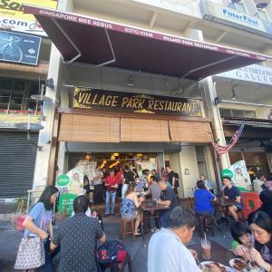 馬) Village Park Restaurant @ Petaling Jaya