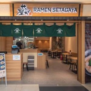 麺) Ramen Setagaya せたが屋 @ Mont Kiara