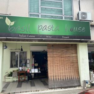 伊) Basil Pasta House @ Kuchai Entrepreneurs Park