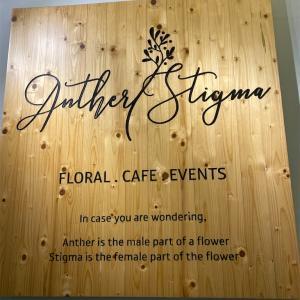 茶) Anther & Stigma Floral Cafe @ Desa Parkcity