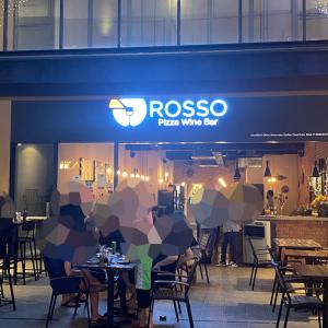 伊) Rosso Pizza Wine Bar @ Desa Parkcity