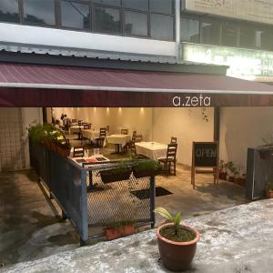 伊) Azeta Kitchen @ Bangsar