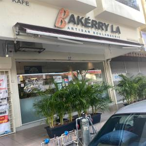 茶) Bakerry La Artisan Boulangerie @ Petaling Jaya