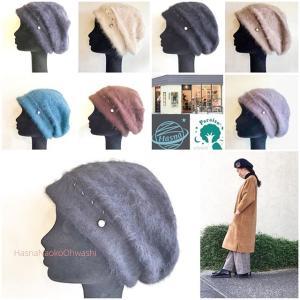 アンゴラシリーズ!   軽量で耳まであたたかい真冬におすすめの帽子。