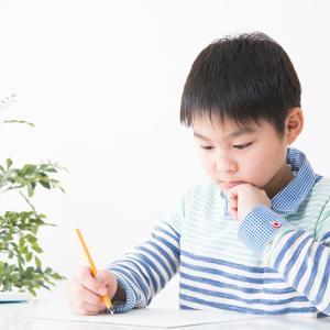 【学習マインド】勉強すること=自分を成長させること