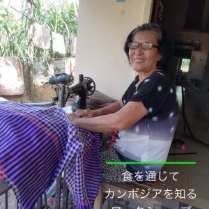 カンボジアで学ぶ「食を通じてカンボジアを知るワークショップ」2