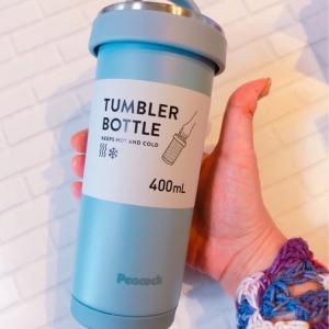 ステンレス製真空二重魔法瓶『タンブラーボトル』