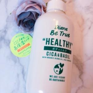 90%以上天然由来成分 ダイアン ビートゥルー マイルドモイスチャーボディミルク