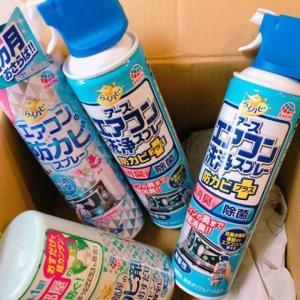 カビの匂い サヨウナラ♪ アース製薬 らくハピ 洗浄&防カビセット