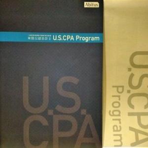 U.S.CPAに挑戦してみようかな