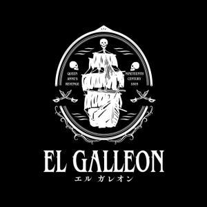 『EL GALLEON』(2/8、Memoria ) 参戦レポート ~前日譚&開演前篇~