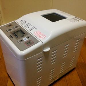 一番の断捨離の対象になるべき家電がわが家では必須になってしまった理由