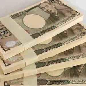 月収150万円ラインをキープ出来るか?