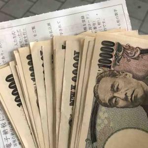今月の国税局分、25万円を納税してきました