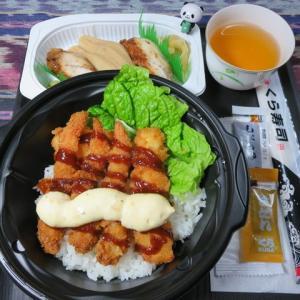 なんちゃって機内食「機内食チャレンジ_80」くら寿司5