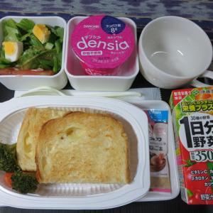 なんちゃって機内食「機内食チャレンジ_79」チーズトースト
