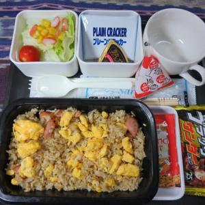 なんちゃって機内食「機内食チャレンジ_111」チャーハン