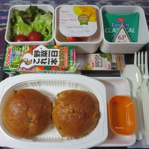 なんちゃって機内食「機内食チャレンジ_112」くるみロール
