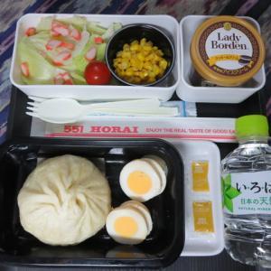 なんちゃって機内食「機内食チャレンジ_125」蓬莱の豚まん