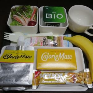 なんちゃって機内食「機内食チャレンジ_126」栄養補助食品2