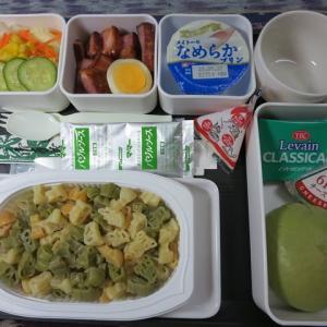 なんちゃって機内食「機内食チャレンジ_147」パンダパスタ バジルソース