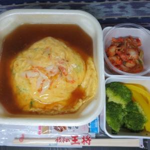 なんちゃって機内食「機内食チャレンジ_159」餃子の王将2