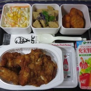 なんちゃって機内食「機内食チャレンジ_162」ケンタッキーフライドチキン3