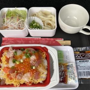 なんちゃって機内食「機内食チャレンジ_164」北海道2