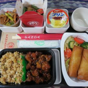 なんちゃって機内食「機内食チャレンジ_174」パンダエクスプレス