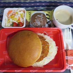 なんちゃって機内食「機内食チャレンジ_229」コメダ珈琲