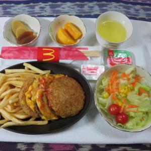 なんちゃって機内食「機内食チャレンジ_233」マクドナルド7