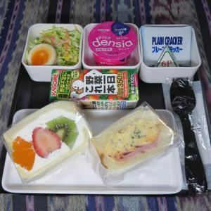 なんちゃって機内食「機内食チャレンジ_309」サンドイッチ3