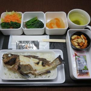 なんちゃって機内食「機内食チャレンジ_336」黒メバルの網焼き