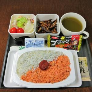 なんちゃって機内食「機内食チャレンジ_445」しらすと鮭の丼